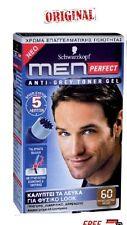 Schwarzkopf Men Perfect For Men Professional Hair Color Gel - Med. Brown 60