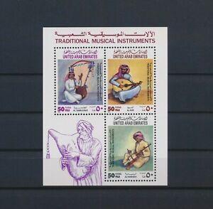LO65085 UAE traditional music instruments good sheet MNH