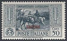1932 EGEO CARCHI GARIBALDI 30 CENT MH * - RR12387