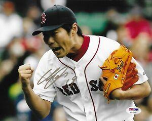 Koji Uehara Boston Red Sox Signed 8x10 Photo Autographed PSA/DNA COA AC15320