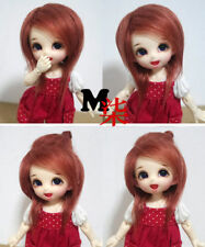 "3-4"" 9-10cm BJD fabric fur wig Red Brown for AE PukiFee lati 1/12 Doll"