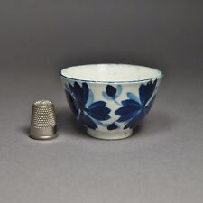 19th Century English Miniature Toy Pearlware Tea Bowl Blue And White Floral