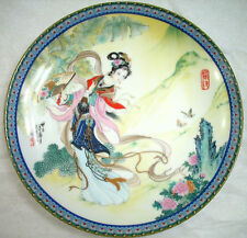 BEAUTIES OF THE RED MANSION DECORATION PLATE BY ZHAO HUIMIN 1985 PAO-CHI # 1