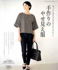 Handmade Wardrobe that make you look Slim - Japanese Craft Book