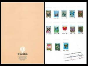 1990 Sierra Leone MNH Imperf Proof Animals Insects Butterflies Plants Flowers