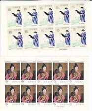 JAPAN - Mint Never Hinged - 2 Sheetlets - #988 & 1026
