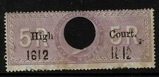India 1869 5R High Court Used / UNLISTED in Barefoot - S2295