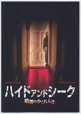 Hide and Seek JAPAN PROGRAM John Polson, Robert De Niro, Dakota Fanning, E. Shue