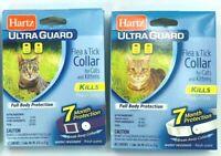HARTZ UltraGuard Flea & Tick Collar for Cats & Kittens 7 Month Protection