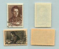 Russia USSR 1951 SC 1548-1549 used. g370