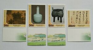 1995 Taiwan Antique 70th Anniv National Palace Museum Stamps 台湾博物院七十周年纪念邮票 Lot A