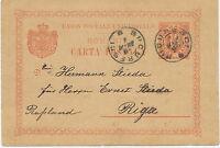 "RUMÄNIEN 1895 10B rot GA-Auslandspostkarte mit K2 ""BUCURESCI"" nach RIGA LETTLAND"