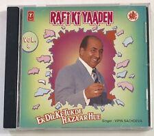 Rafi Ki Yaaden Vol 8 Ek Dil Ke Tukde Hazaar Hue Vipin Sachdeva RARE BOLLYWOOD CD