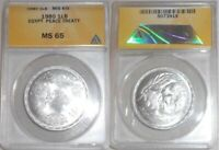 1980 Egypt Silver Coin One Pound Sadat Peace W/ Israel Uncirculated ANACS MS 65