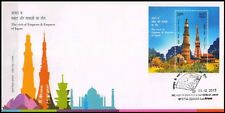 INDIA First Day Cover 05-12-2013, Tokyo Tower, Japan & Qutub Minar