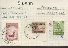 THAILAND SIAM BAN LAT POSTMARKS on PIECE 3 stamps
