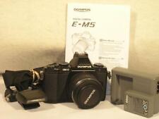 Olympus OM-D E-M5 16.1MP w/14-24mm F3.5-5.6 II R MSC M. Zuiko Digital Lens