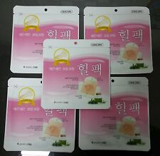 (20 Patches) Heel Patch Rough Dry Cracked Softening Smooth Oil Gel Treatment