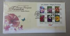 Malaysia 2009 Garden Flower State Definitive MS FDC KL Cancellation