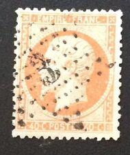 Nº 23 40 c Orange Oblitere Étoile 3 ParasiteTB Centrage Et Frappe Cote 50€
