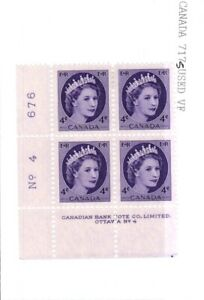 """Middlesex Stamp, Mint Canada #340 """"Queen Portrait""""  Plate Block 4 , MH, OG. c14"""
