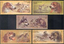 Russia 1988 Hunting Dogs/Falcon/Bear/Horse/Animals/Nature/Shooting 5v set n17857