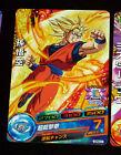 DRAGON BALL Z GT DBZ HEROES PROMO CARD NOT PRISM CARTE GDPBC3-01 P DBH JAPAN NM