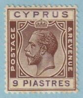 CYPRUS 104  MINT HINGED OG * NO FAULTS EXTRA FINE!