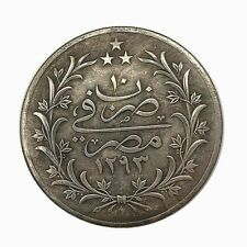 Egypt 1 qirsh Sultan Abdul Hamid II (1876 - 1909) AH 1293 (1876) - ١٢٩٣  24.3 gm