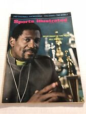 1968 Sports Illustrated BOSTON Celtics BILL RUSSELL No Label SOY College BOWLS