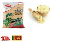 Pure High Quality Gram Flour ISO 22000 & HACCP Certified Product 200G