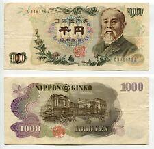 1000 Yen Japan ND(1963)  Erhaltung III, Pick 96a
