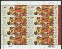 S36213 Ukraine 2005 Europa Cept MNH 2xMS Gastronomie