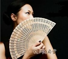 Classic Sunflower Folding Bambo Original Wooden Carved Hand Fan Wedding Party