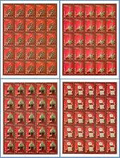 RUSSIA 2006 Sc# 6950-53, Full Sheets, Moscow Kremlin Museums, Bicent., MNH