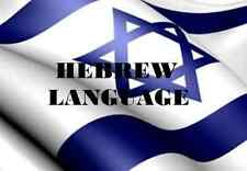 Learn HEBREW -100 Lessons Audio Book MP3 CD-iPod Friendly