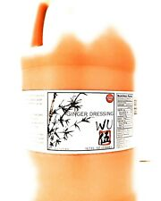 (Wu) Japanese ginger salad dressing for sale! 1 gallon. Restaurant & familysize