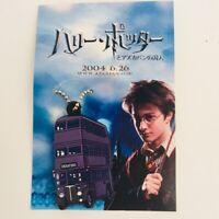 Harry Potter Knight Bus Rubber Keychain 2004 Japan The Prisoner of Azkaban