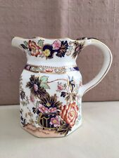 "Mason's Mandarin Ironstone China 5"" Milk Jug Pitcher C 4829 England"