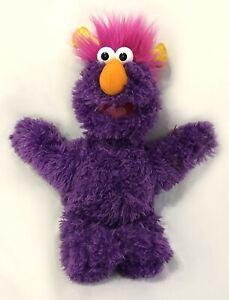 """Sesame Street Place Honker 17"""" Large Stuffed Plush Workshop 2014 RARE Purple"""