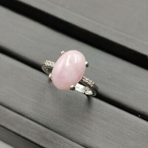 Natural Pink Sugilite South Africa Adjustable Size Healing Ring 12x10mm AAAA
