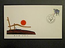 China PRC 1985 J102 (1-1) First Day Cover - Z4320