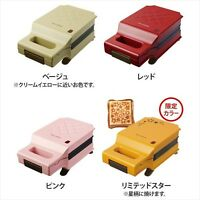 Recolte PRESS SAND MAKER Quilt Sandwich toaster RPS-1 F/S JAPAN