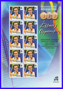 "GREECE 2004 OLYMPIC CHAMPIONS Rings Sheetlet of 10 DIGITAL ""HERAKLION"" MNH"
