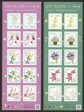 JAPAN 2017 'OMOTENASHI' (HOSPITALITY) FLOWER SERIES 9 62 & 82 YEN SOUVENIR SHEET