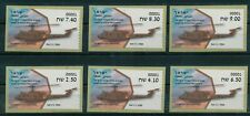 ISRAEL 2020 AIR FORCE HELICOPTERS BELL 212 SET ATM LABELS MACHINE 001MNH