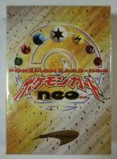 Neo Genesis
