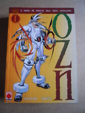 OZN vol.1 - Shiroh Ohno Planet Manga n°5   [G370M]