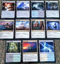 ***Japanese EDH Non-Basic Lands*** Rare Commander 2016 Mint MTG Magic Cards