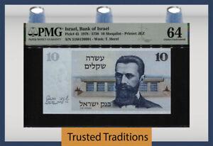 TT PK 45 1978 ISRAEL BANK OF ISRAEL 10 SHEQALIM PMG 64 CHOICE UNCIRCULATED